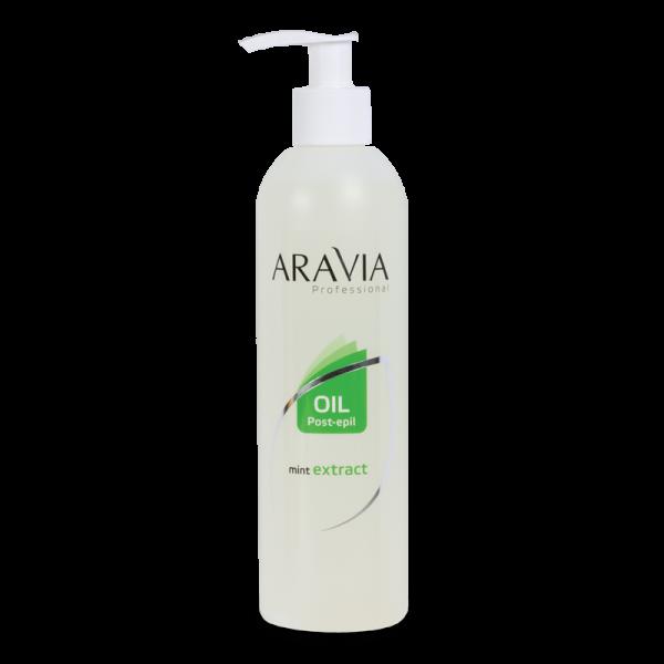 ARAVIA Professional Масло после депиляции с экстрактом мяты 300мл.