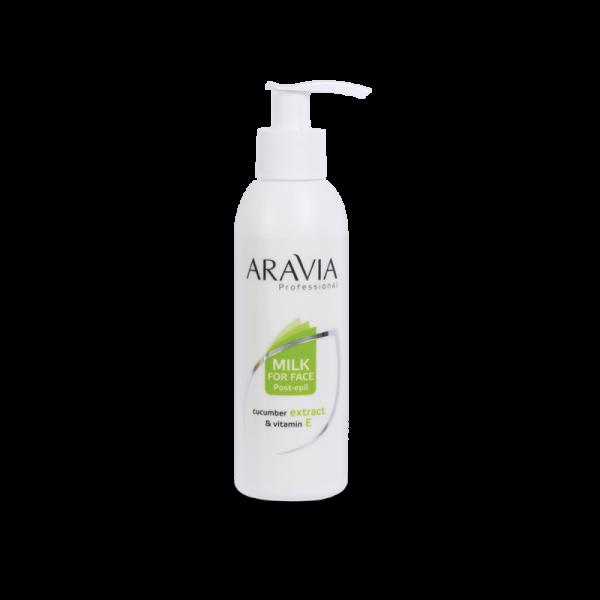 ARAVIA Professional Молочко для лица с огуречным экстрактом и витамином Е 150мл.