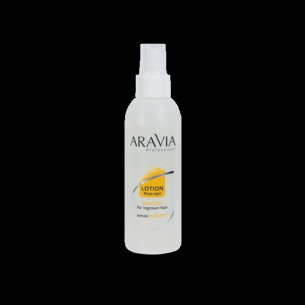 ARAVIA Professional Лосьон против вросших волос с экстрактом лимона 150мл.