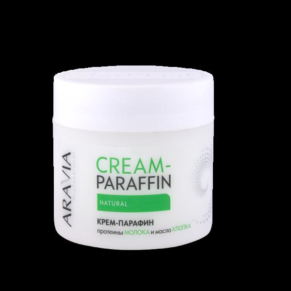 ARAVIA Professional Крем-парафин Натуральный с молочными протеинами и маслом хлопка 300мл.