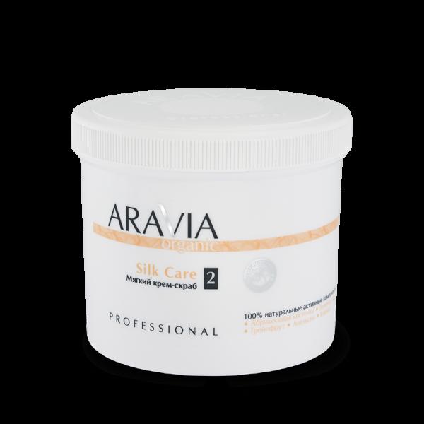 ARAVIA Organic Мягкий крем-скраб «Silk Care»  550 мл.