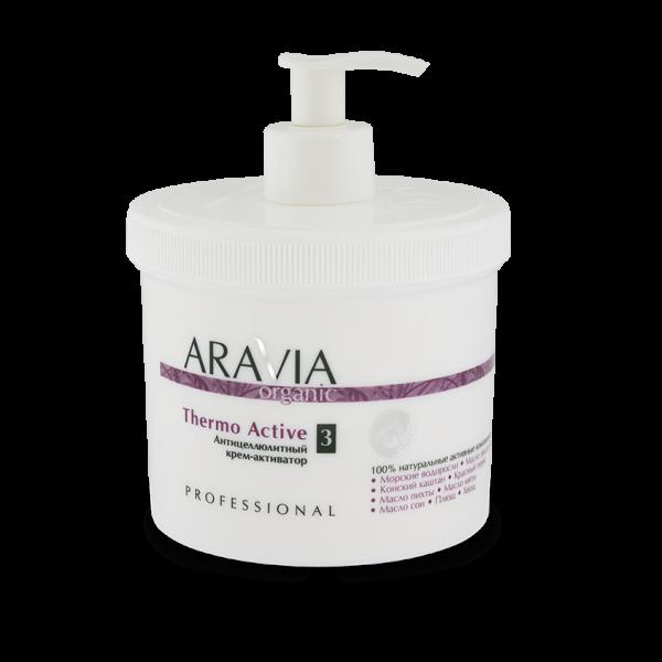 ARAVIA Organic Антицелюлитный крем-активатор «Thermo Active»  550 мл.
