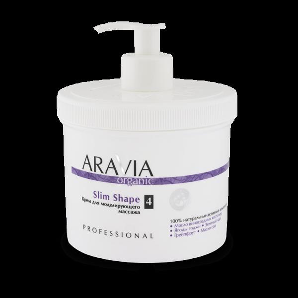 ARAVIA Organic Крем для моделирующего масссажа «Slim Shape»  550 мл.