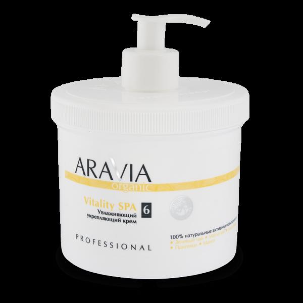 ARAVIA Organic Увлажняющий укрепляющий крем «Vitality SPA»  550 мл.