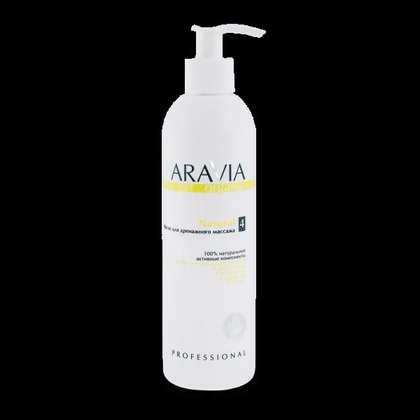 ARAVIA Organic Масло для дренажного массажа «Natural»  300 мл.