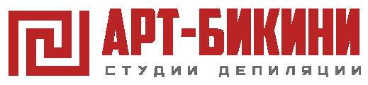 Студии депиляции АРТ-БИКИНИ, СПб